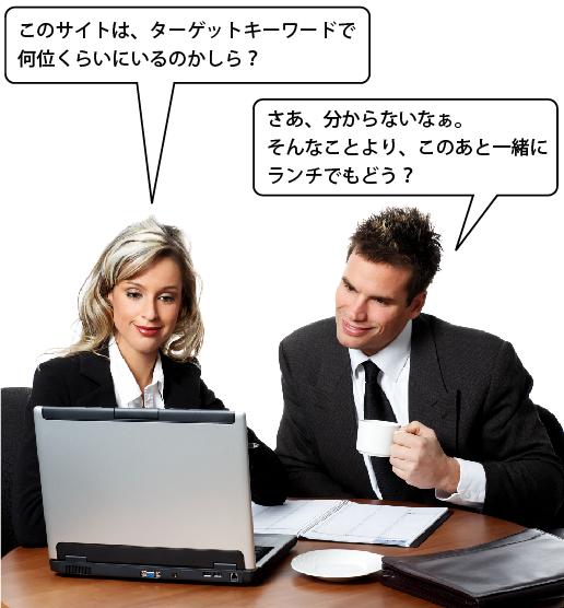 201504_nanikurai