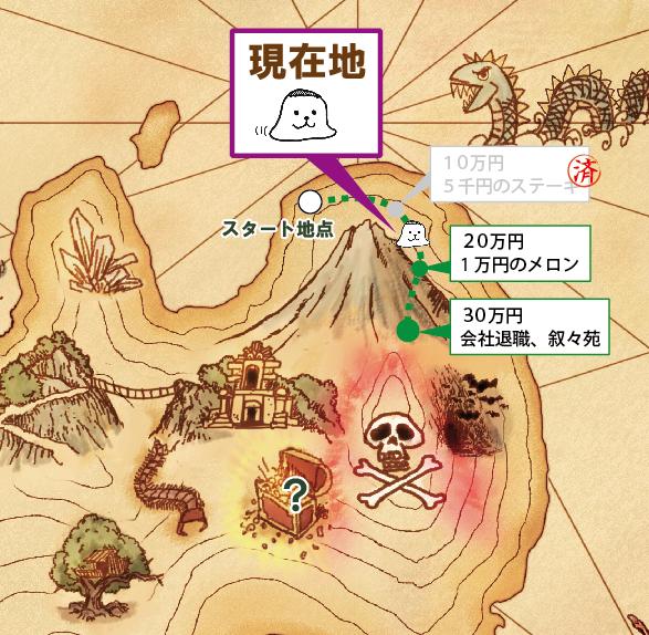 201507_map