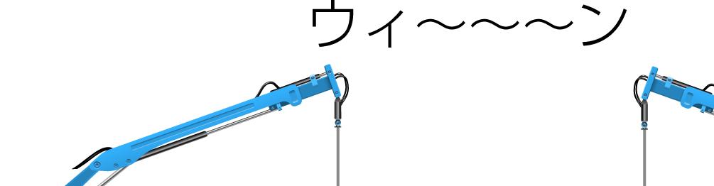 201512_kanisagyou01