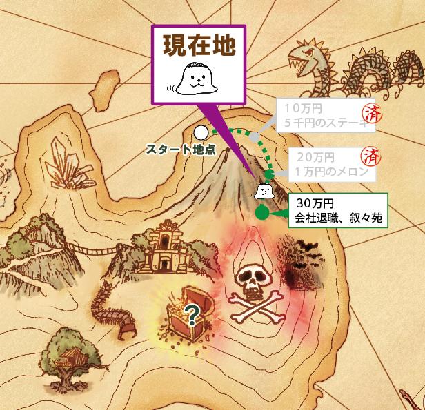 201512map