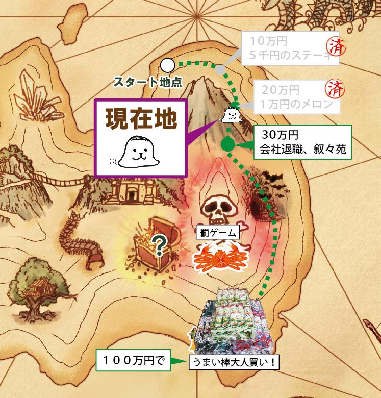 201601map