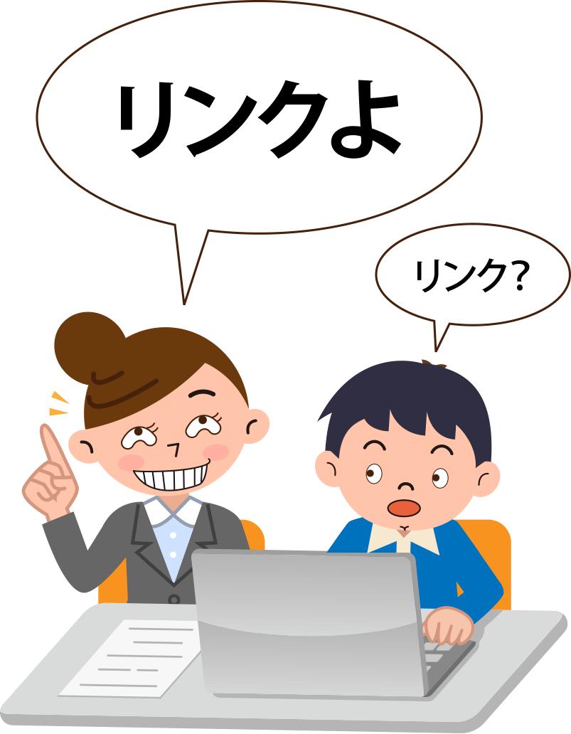 201604linkyo
