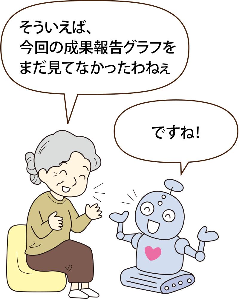 201605robo01
