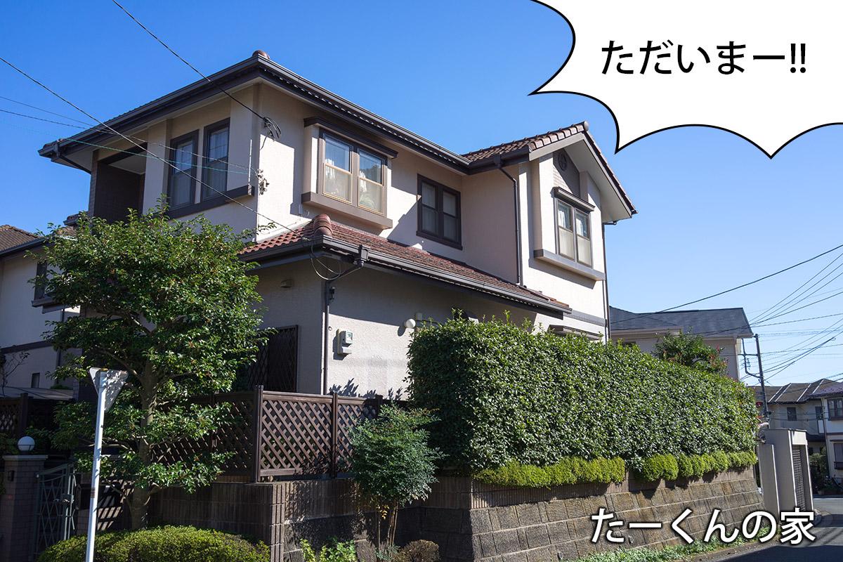 201605ta-kunno-ie