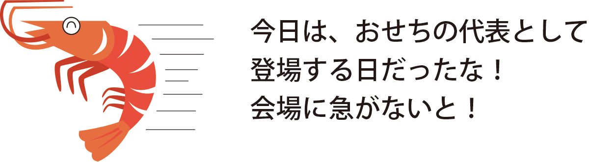 201607ebi-isogu