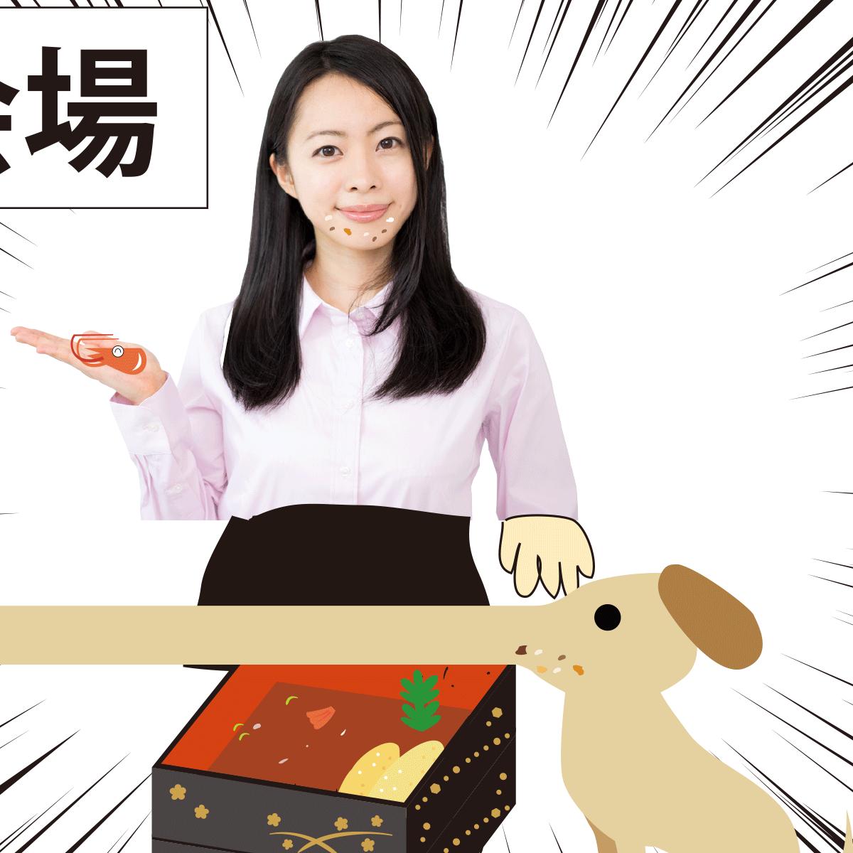201607kaisen-sanjuushi04