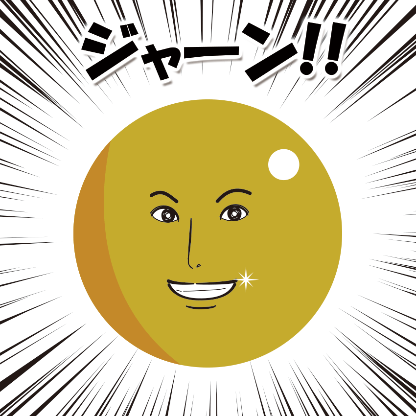 201607kazunokosan-toujou