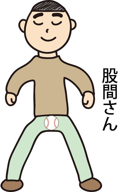 201609konansan