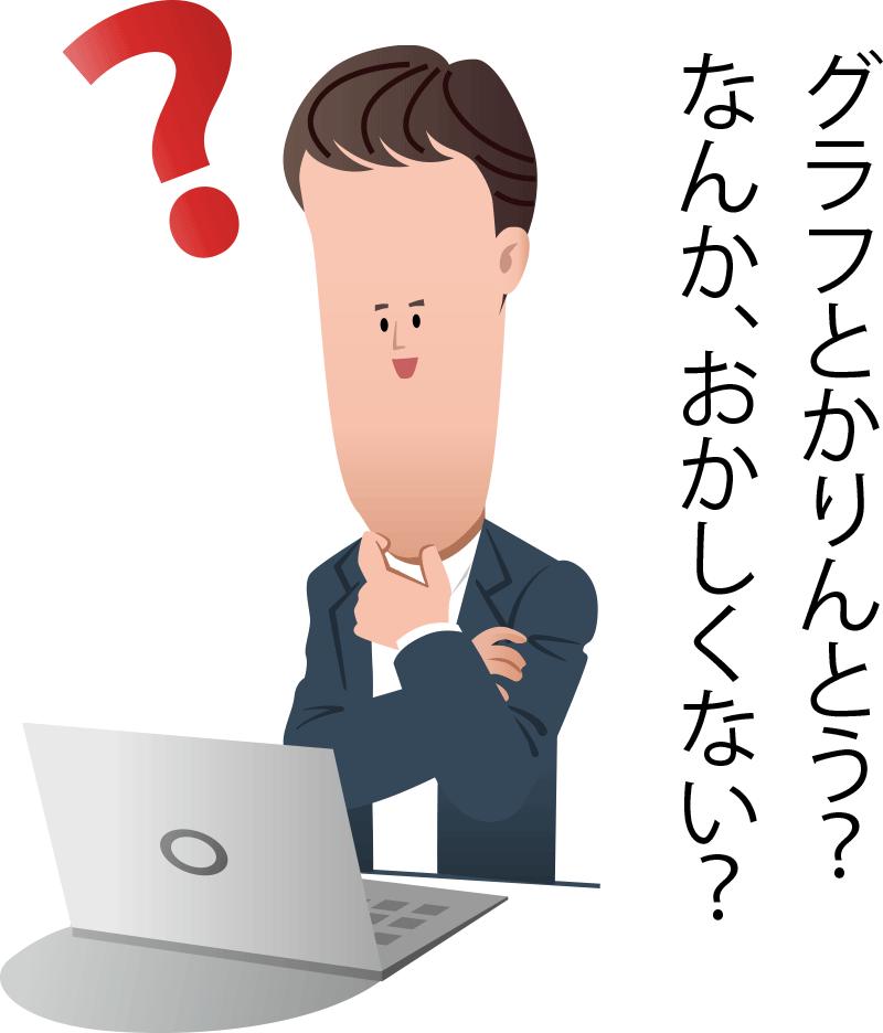 201609okashina