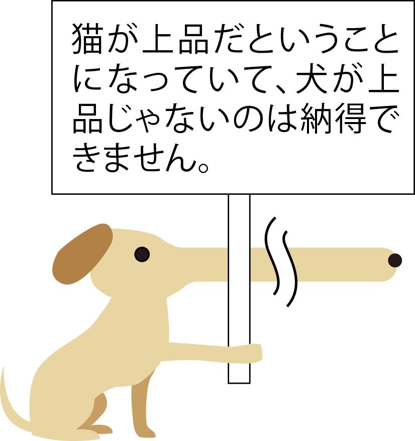 201610wanko-nattoku