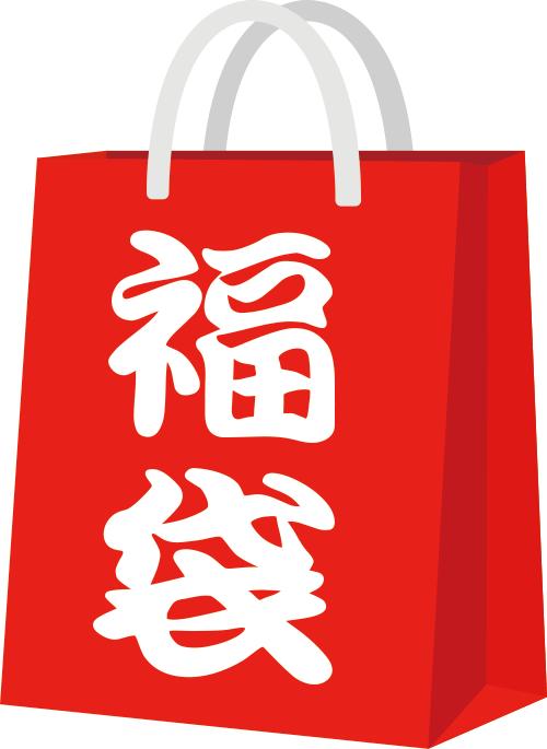 201611fukubukuro
