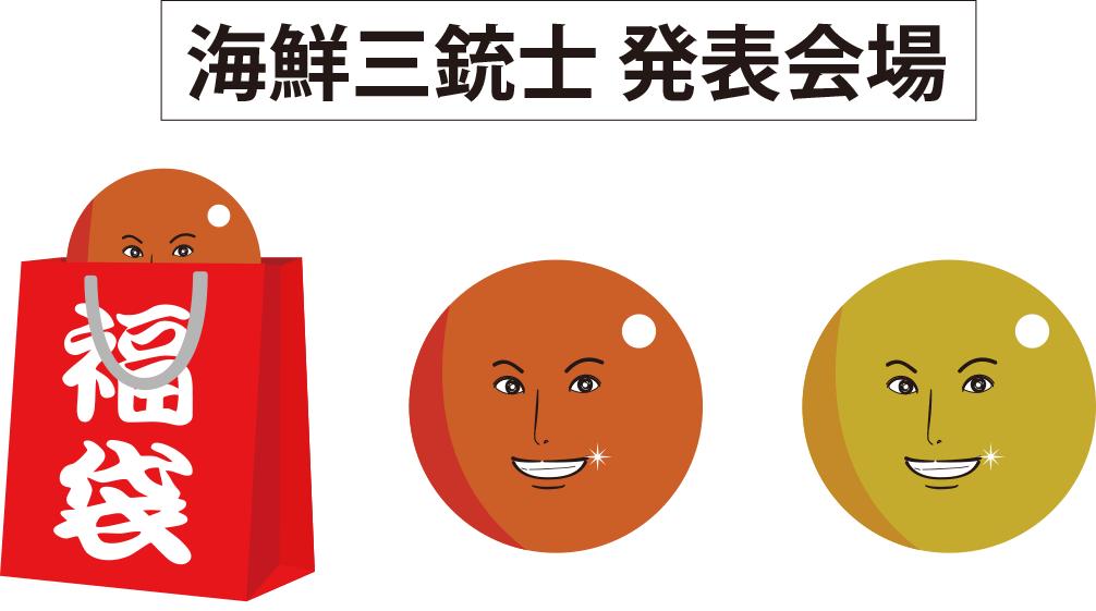 201611sanjuushi03
