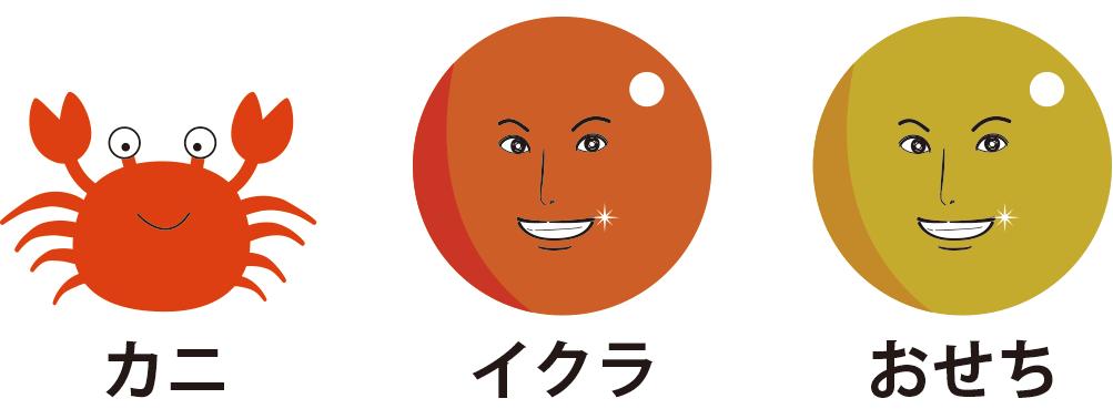 201612sanjuushi